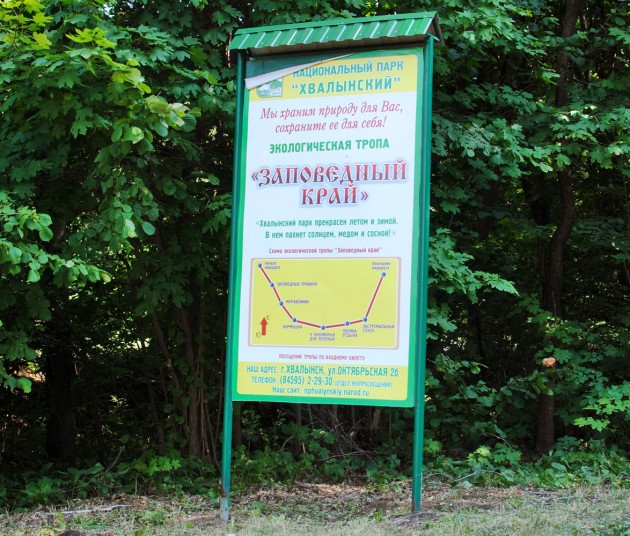 khvalynsk_08