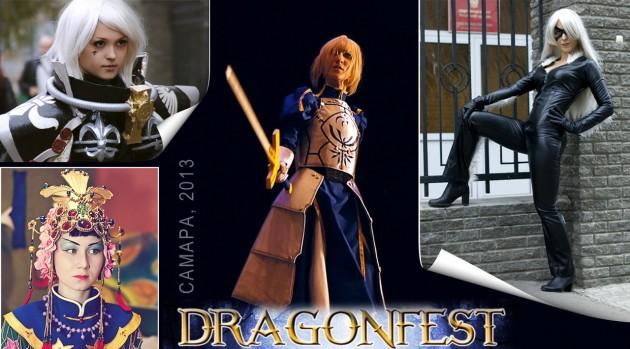dragonfest_04