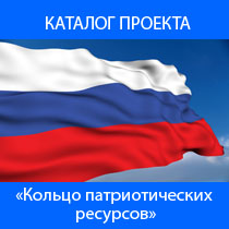 katalog_kpr