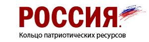 http://rossija.info/wp-content/uploads/2014/10/krp.jpg