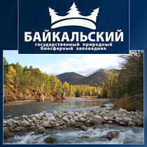 baykalskiy-zapovednik_210