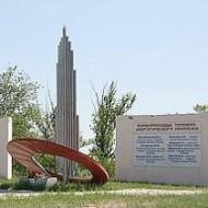 «Музейный комплекс нефти, газа и энергетики «Сартэк»