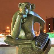 Памятник интернетчику. Самара