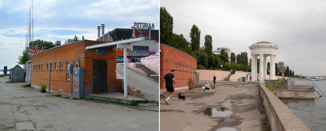 saratov-neptun-klub_01