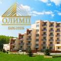 park-otel_olimp_210