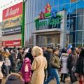 balakovo_green-hause_210
