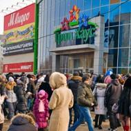 Социально-ответственный бизнес в Балакове
