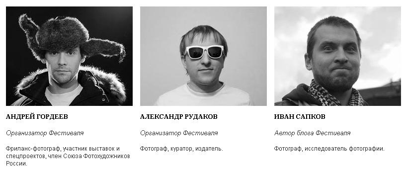 msk_festival-ulichnoi-fotografii_02