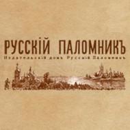 «Духовные скрепы» объединяют людей по всей России
