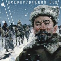 ledyanoy-pohod_210