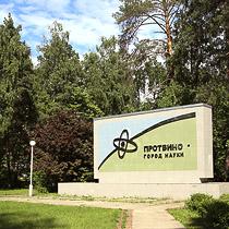 protvino_210