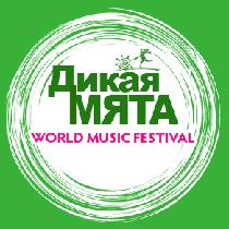msk_dikaya-myata_210