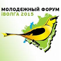 samara_ivolga_molodejny-forum_210