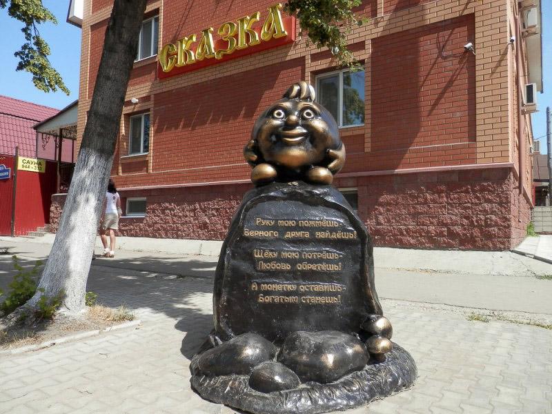 ulyanovsk_kolobok_01
