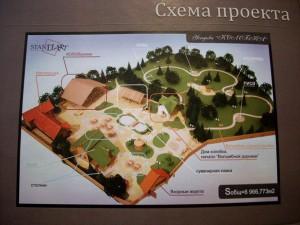 ulyanovsk_kolobok_02