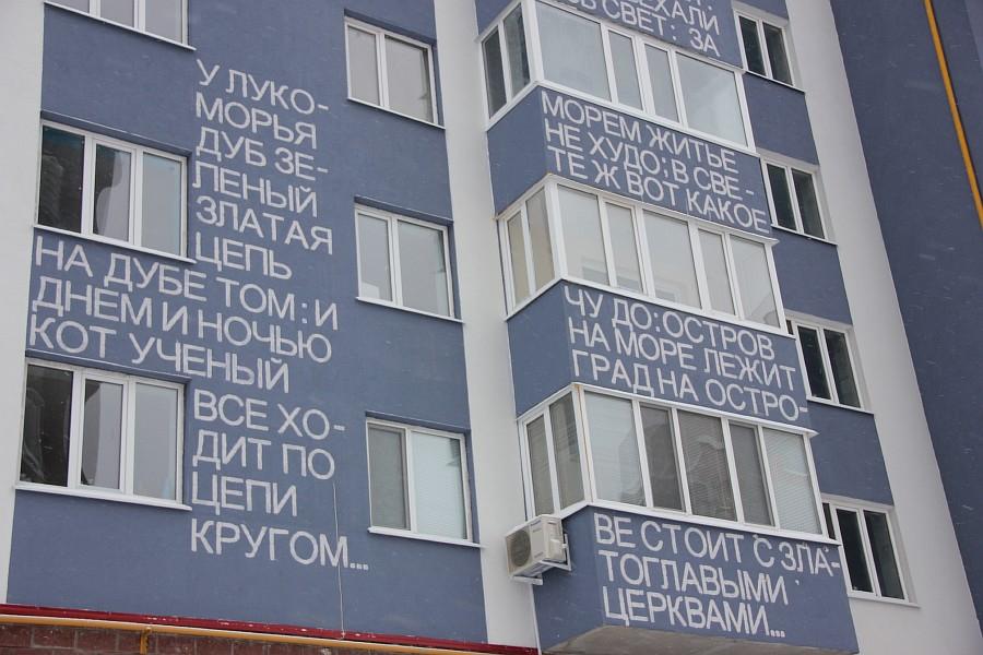 ulyanovsk_poeticheskiy-dom_01