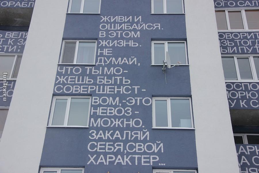 ulyanovsk_poeticheskiy-dom_02