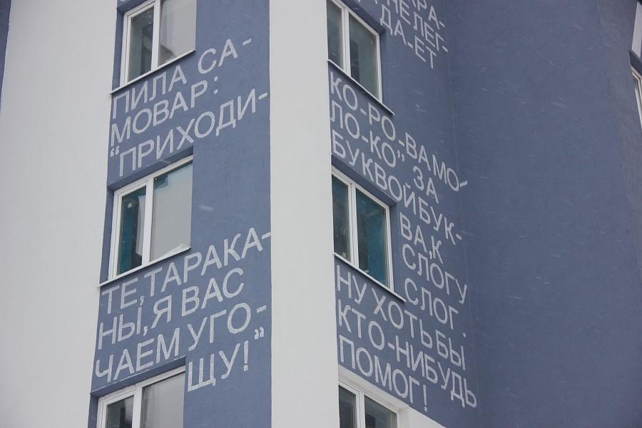 ulyanovsk_poeticheskiy-dom_05