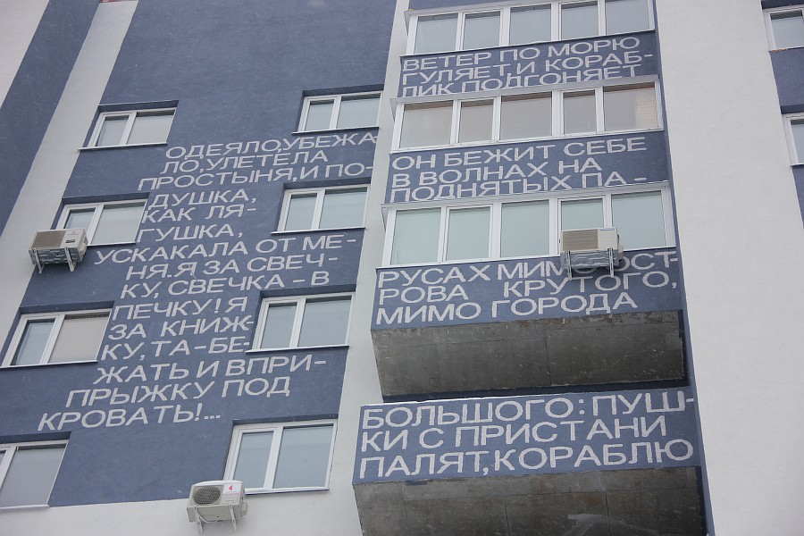 ulyanovsk_poeticheskiy-dom_06
