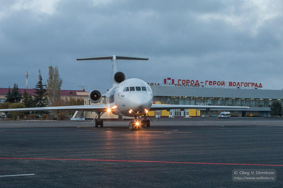 Як-42 в аэропорту Волгограда