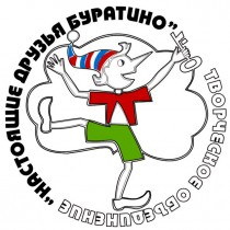 zelenogradsk_buratino_03