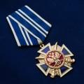 krest-za-zaslugi-pered-kazachestvom_210