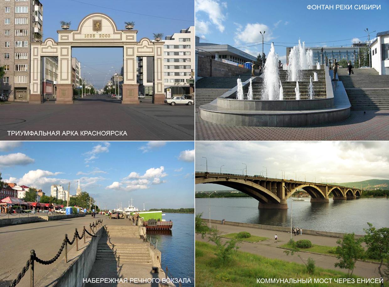 krasnoyarsk_znakomstvo_04