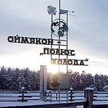 oymyakon_210