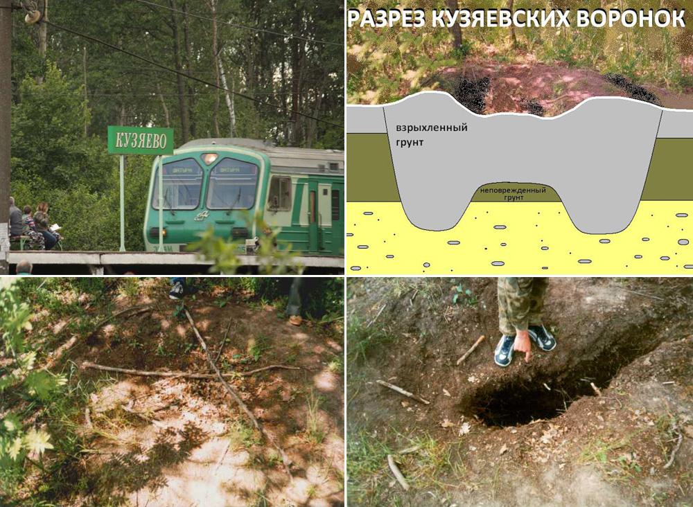 balakovo_om_kuza01