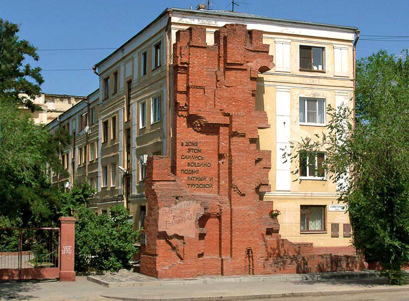 volgograd_dom_pavlova_01