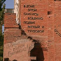 volgograd_dom_pavlova_210