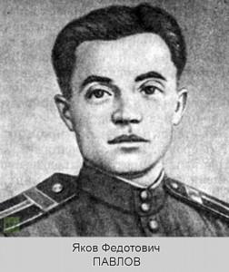 volgograd_pavlov