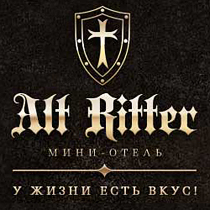 spb_alt-ritter_210