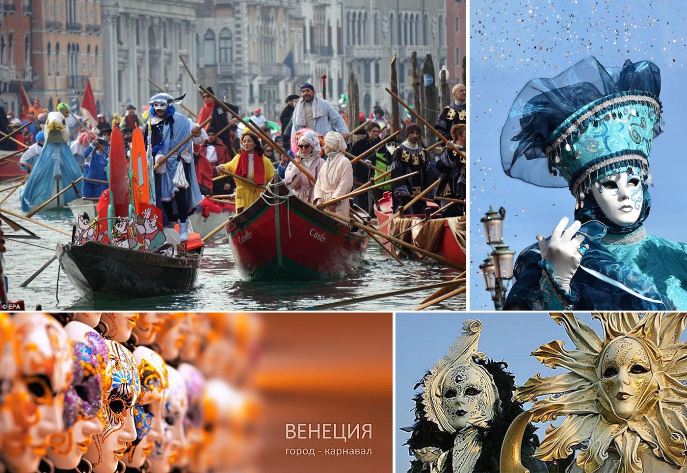 Карнавал в Венеции - это праздник, который останется с вами на всю жизнь!