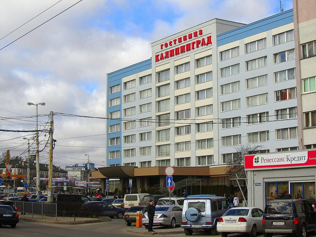 Гостиница «Калининград»
