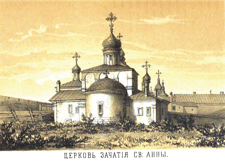 Архитектура Храма Зачатия Св. Анны.