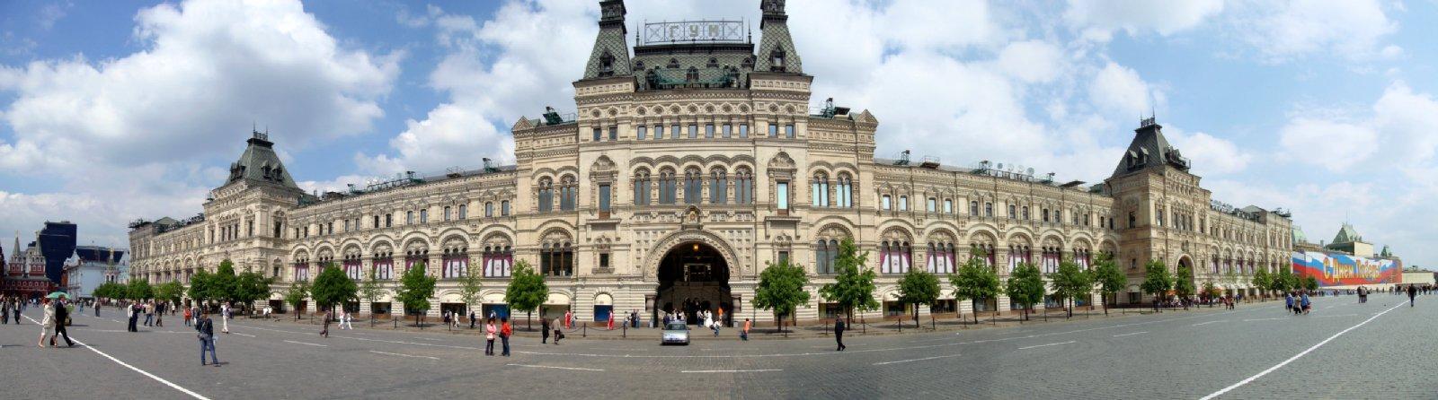 ТД «ГУМ» в Москве