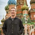 приглашение для иностранца в Россию.