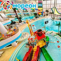 Аквапарк «Мореон» в Ясенево