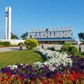 Квартиры Геленджика на летний сезон