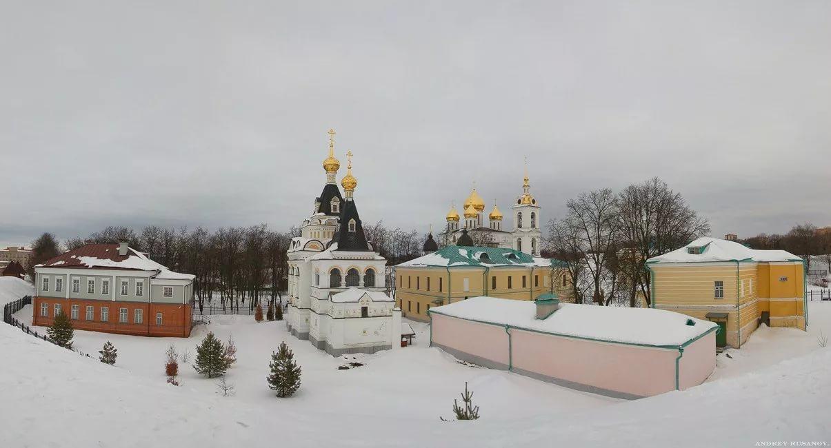 Музей-заповедник Дмитровский кремль.