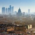 Лучший город для жизни в России