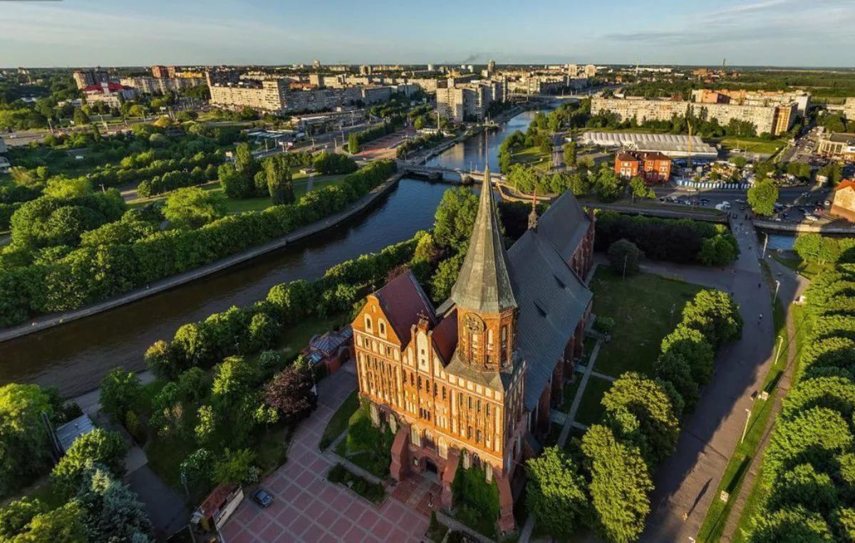 Калининград  (бывший Кенигсберг)