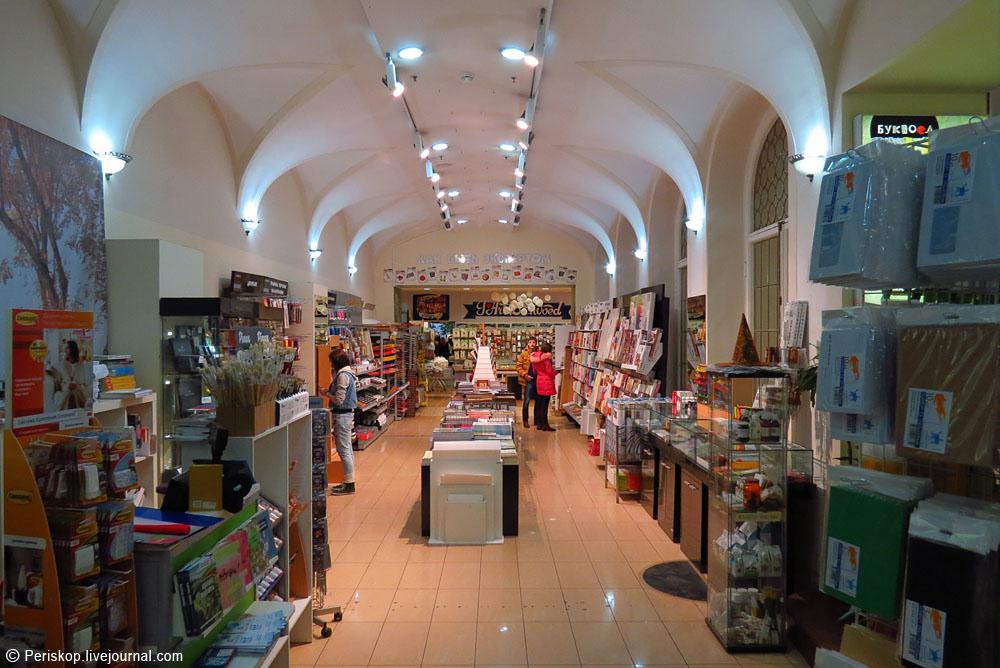 Магазин «Буквоед» на Невском проспекте