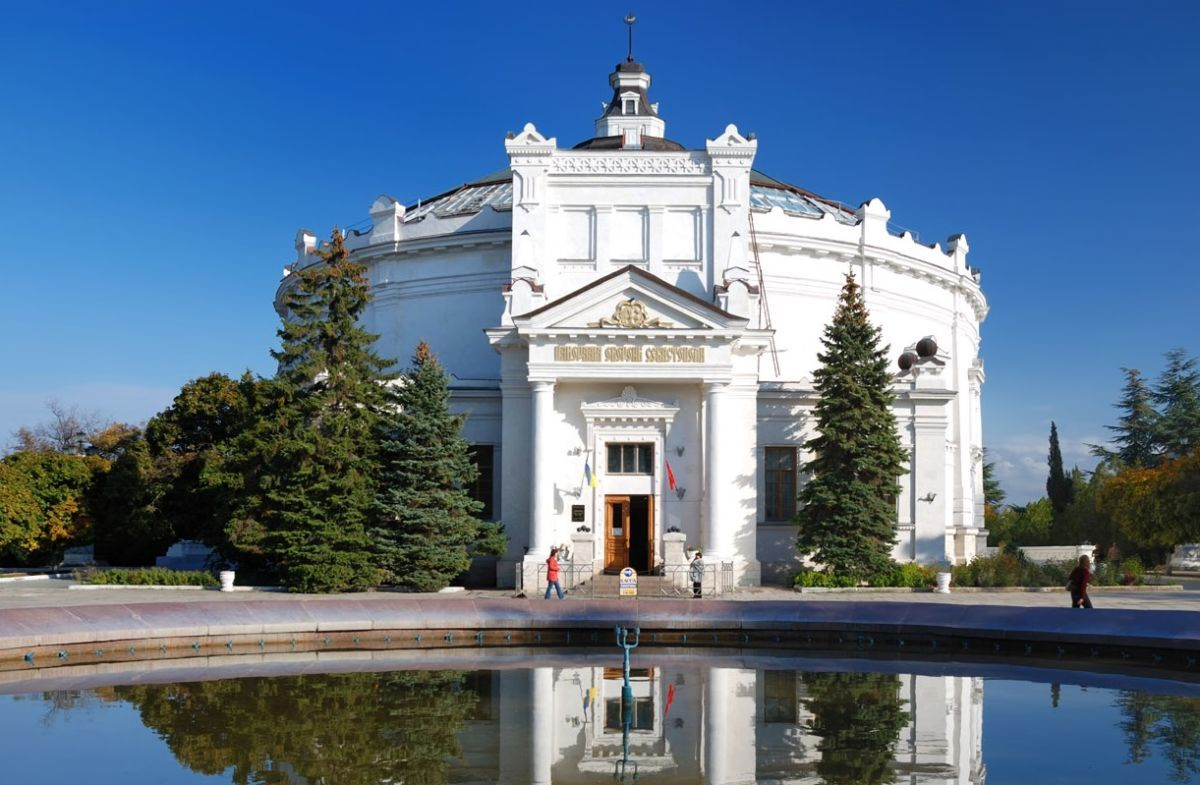Государственный музей героической обороны и освобождения Севастополя